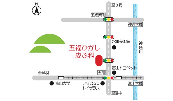 案内図 地図 MAP五福ひがし皮ふ科